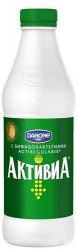Напиток Активиа Danone c бифидобактериями натуральный 2,4%