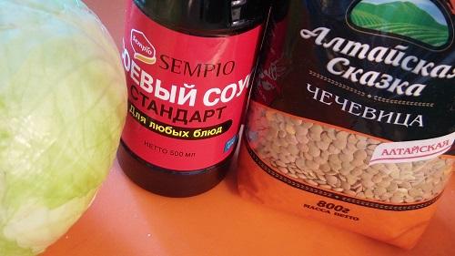 Чечевица с капустой в соевом соусе